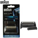 Lamele de rezervă Braun Series 1 10B/20B CombiPack CruZer Foil & Cutter, Sigilat