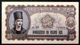 Romania 25 lei 1952 UNC necirculata **