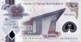 PAPUA NOUA GUINEE █ bancnota █ 5 Kina █ 2016 █ P-51 █ POLYMER █ UNC necirculata