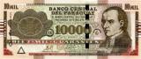 PARAGUAY █ bancnota █ 10000 Guaranies █ 2011 █ P-224e █ Serie G UNC necirculata