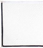 Fileu Badminton Advantage Fileu badminton