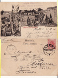 Salutari din Romania-tipuri-iarmaroc, balci - clasica,rara, Circulata, Printata
