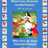 Micul meu dictionar Roman - Francez, rao