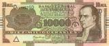 PARAGUAY █ bancnota █ 10000 Guaranies █ 2005 █ P-224b █ Serie C UNC necirculata
