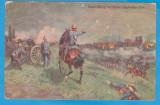 CARTE POSTALA DIN WW1 - DESENE CU SCENE DE LUPTA - BOMBARDAREA ORASULUI REIMS, Circulata, Printata, Austria