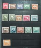 ROMANIA 1941 / SERIE MONUMENTE ISTORICE / 16 VALORI  MNH, Nestampilat