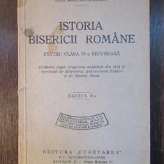 Istoria bisericii romane  pentru clasa IV-a secundara - PREOTUL IOAN MIHALCESCU