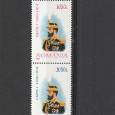 Romania ,Personalitati II, nr lista 1444a., Nestampilat
