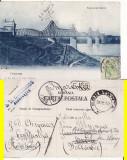 Cernavoda, Constanta , Dobrogea - Podul-TCV, Circulata, Printata