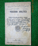 BLAJ 1923/ Programa Analitica a Religiunii in Scolile Primare/Ex Libris