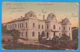 CARTE POSTALA SLATINA - PALATUL ADMINISTRATIV, Circulata, Printata