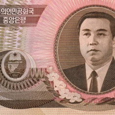 COREEA DE NORD █ bancnota █ 100 Won █ 1992 █ P-43 █ UNC █ necirculata
