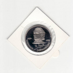 Rusia-URSS   1989   Proof    1  rubla    MIHAI EMINESCU