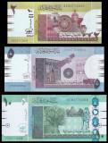 SUDAN █ SET █ 2 + 5 + 10 Pounds █ 2015 █ P-71b-72c-73b █ UNC █ necirculata