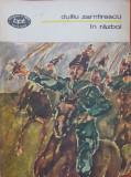 RAZBOI - Duiliu Zamfirescu