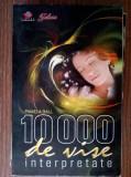 Pamela Ball - 10.000 de vise interpretate