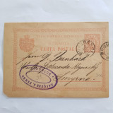 ROMANIA 1894-CARTE POSTALA CIRCULATA LA 1894-MARCA FIXA 10 BANI, Printata
