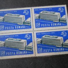 1970  LP 738 NOUL SEDIU UPU  X4