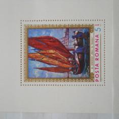 1971  LP 773  Marina  - colita dantelata
