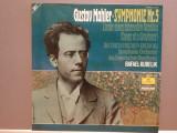 MAHLER – SYMPH. No 5 - dir R.Kubelik (1970/DEUTSCHE GRAMMOPHON/RFG) - VINIL/NM+, Deutsche Grammophon