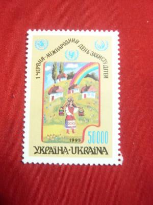 Seria Ziua Internationala a Copilului 1995 Ukraina , 1 val. foto
