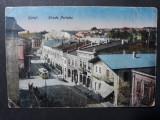 GALATI - STRADA PORTULUI - ANIMATIE TRANVAIE - CARUTE - INCEPUT DE 1900, Circulata, Fotografie