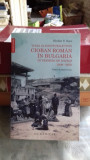 VIATA SI AVENTURILE UNUI CIOBAN IN BULGARIA IN VREMURI DE RAZBOI 1908-1918 - NICOLAE S. SUCU