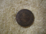 moneda veche rusia 5 copeici anul 1868 din bronz a1