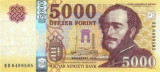 UNGARIA █ bancnota █ 5000 Forint █ 2016 █ P-205a █ UNC █ necirculata