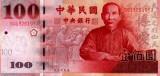 TAIWAN █ bancnota █ 100 Dollars █ 2001 █ P-1991 █ UNC █ necirculata