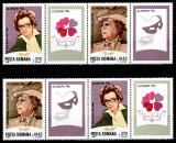 Romania 1996, LP 1407 a, EUROPA, straif cu 2 viniete, tip 1+2, MNH! LP 70,00 lei