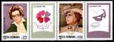 Romania 1996, LP 1407 a, EUROPA, straif cu 2 viniete, tip 1, MNH! LP 35,00 lei
