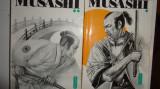 MUSASHI VIOL.1+2 = EIJI YOSHIKAWA