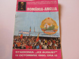 Program meci fotbal ROMANIA - ANGLIA (15.10.1980)