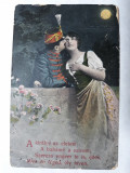 CARTE POSTALA - TEMA MILITARA ROMANTICA - INCEPUT DE 1900