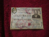 Legitimatie veteran de razboi pentru colonel in rezerva a1