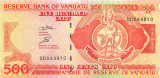 VANUATU █ bancnota █ 500 Vatu █ 2011 █ P-5c █ Serie FF █ UNC █ necirculata
