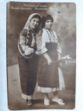 PORT NATIONAL ROMAN - PERIOADA AUSTRO UNGARA - EDITURA DIN ARAD - ANTE 1918