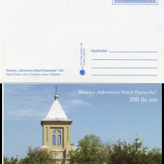 "Moldova 2017, Biserica ""Adormirea Maicii Domnului"" 1817, carte postala, Necirculata, Printata"