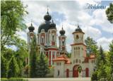 Moldova 2018, Manastirea Curchi, carte postala, Necirculata, Printata