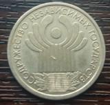 (M571) MONEDA RUSIA - 1 RUBLA 2001, COMEMORATIVA - 10 ANI DE LA RUPEREA URSS, Europa