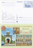 Moldova 2017 Biserica Sf. Arh. Mihail si Gavriil din Abaclia 1817 carte postala