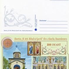 Moldova 2017 Biserica Sf. Arh. Mihail si Gavriil din Abaclia 1817 carte postala, Necirculata, Printata