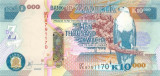 ZAMBIA █ bancnota █ 10000 Kwacha █ 2008 █ P-46e █ UNC █ necirculata