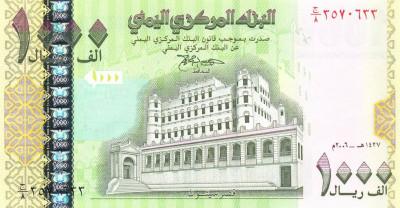 YEMEN █ bancnota █ 1000 Rials █ 2006 █ P-33b █ UNC █ necirculata foto