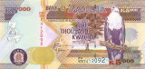 ZAMBIA █ bancnota █ 5000 Kwacha █ 2008 █ P-45d █ UNC █ necirculata