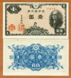 !!!  JAPONIA  -  1  YEN ( 1946)  -  P 85  -  UNC / BLOC  199822