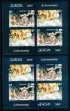 Romania 2009, LP 1832 e, EUROPA Astronomie, pereche bloc de 4, MNH! LP 60,40 lei, Nestampilat