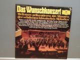 THE WISH CONCERT: CHOPIN/MOZART/BRAHMS/....2LP SET (1974/POLYDOR/RFG)- VINIL/NM, Deutsche Grammophon