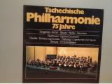 BEETHOVEN/DVORAK/DEBUSSY - EGMONT/SCHERZO....(1979/ARIOLA/RFG) - VINIL/NM